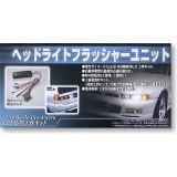 jeu de lumiere pour maquette 1/24 voiture AOSHIMA 035016